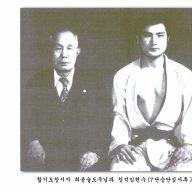 Jungki Hapkido
